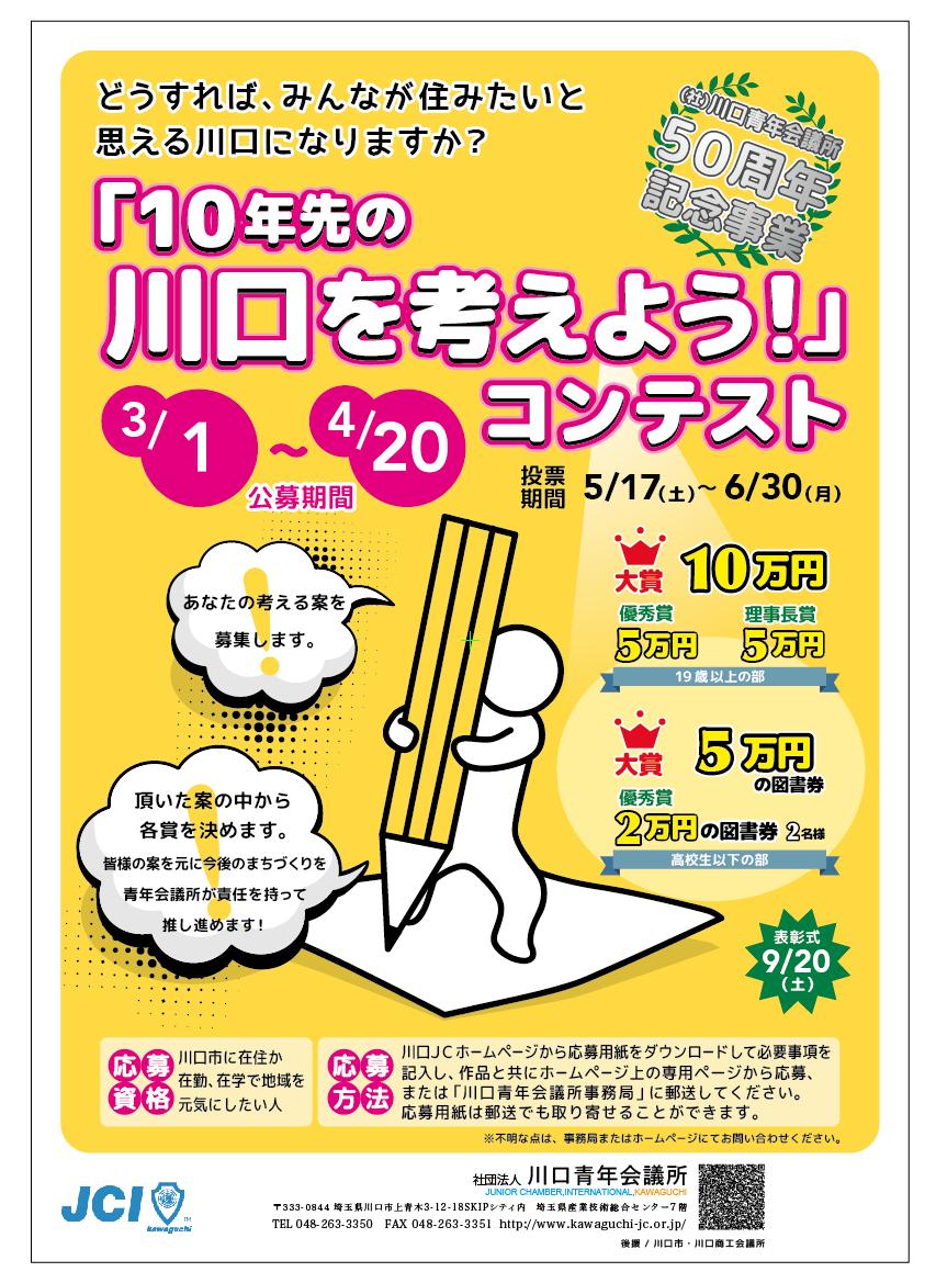 スクリーンショット 2014-05-22 1.17.05