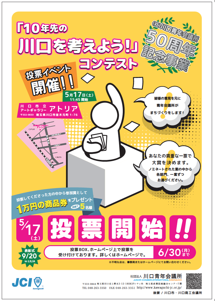 スクリーンショット 2014-05-22 1.17.56